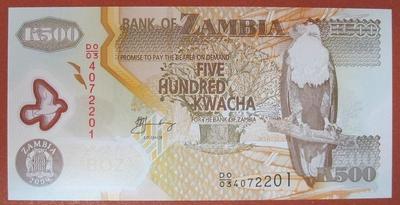 Замбия 500 квача 2009 год