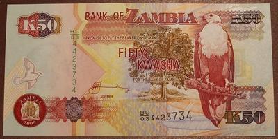 Замбия 50 квача 2009 год