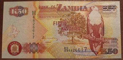 Замбия 50 квача 2007 год