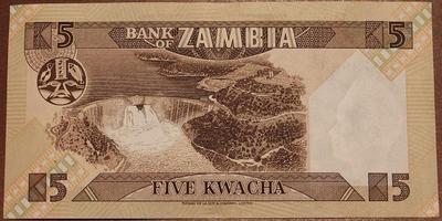 Замбия 5 квача 1980 - 1988 год