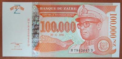 Заир 100000 заир 1996 год