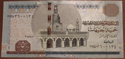 Египет 5 фунтов 2010 год