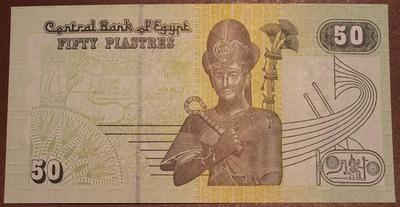 Египет 50 пиастров 2004 год