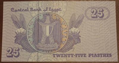 Египет 25 пиастров 2007 год