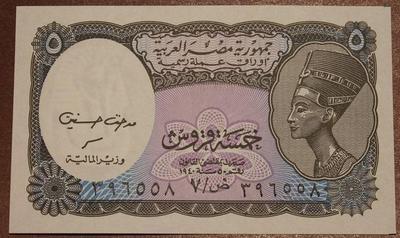 Египет 5 пиастров 1998 год