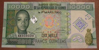 Гвинея 10000 франков 2010 год