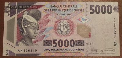 Гвинея 5000 франков 2015 год