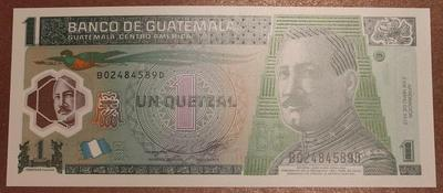 Гватемала 1 кетцаль 2012 год