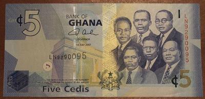 Гана 5 седи 2007 год