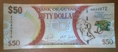 Гайана 50 долларов 2016 год 50 лет независимости