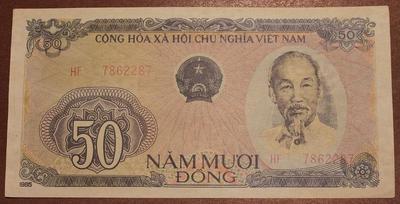 Вьетнам 50 донг 1985 год