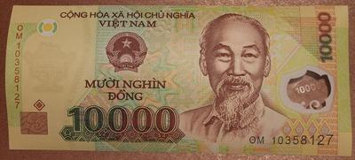 Вьетнам 10000 донг 2006 - год