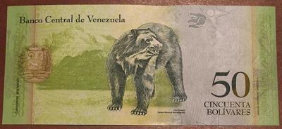Венесуэла 50 боливар 2007 год