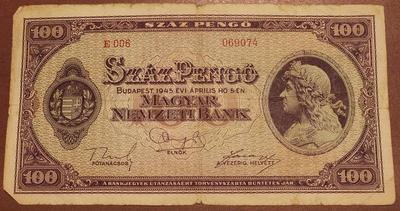 Венгрия 100 пенгё 1945 год