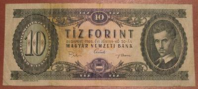 Венгрия 10 форинтов 1969 год