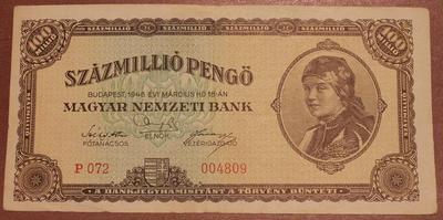 Венгрия 100 миллионов пенггё 1946 год
