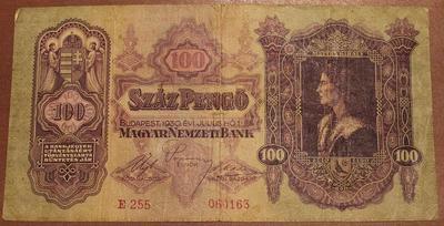 Венгрия 100 пенгё 1930 год