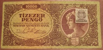 Венгрия 10000 пенгё 1945 год