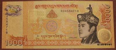 Бутан 1000 нглтрум 2008 год