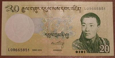 Бутан 20 нглтрум 2013 год