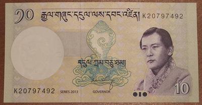 Бутан 10 нглтрум 2013 год