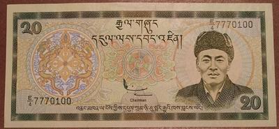 Бутан 20 нглтрум 2000 год