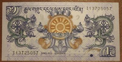 Бутан 1 нглтрум 2013 год