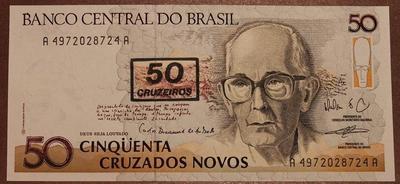 Бразилия 50 крузейро на 50 крузадо 1990 год