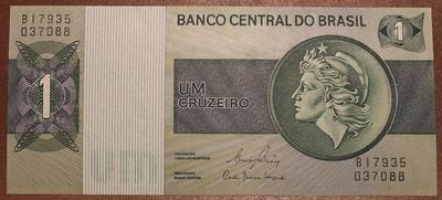 Бразилия 1 крузейро 1972-1980 год