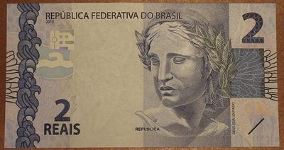 Бразилия 2 реала 2010 год