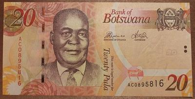 Ботсвана 20 пула 2009 год