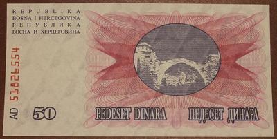 Босния и Герцеговина 50 динар 1992 год