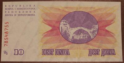 Босния и Герцеговина 10 динар 1992 год