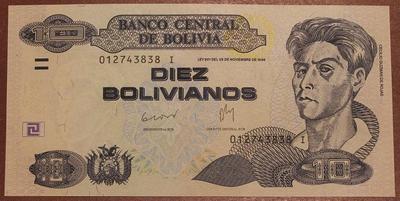 Боливия 10 боливано 1986(2005) год