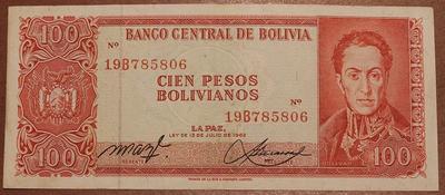 Боливия 100 боливано 1962 год