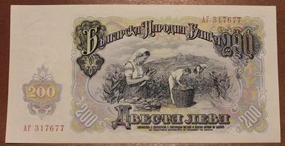 Болгария 200 лева 1951 год