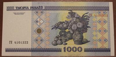 Белоруссия 1000 рублей 2000 год