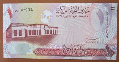 Бахрейн 1 доллар 2008 год