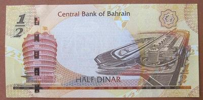 Бахрейн 1/2 динара 2008 год