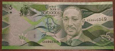 Барбадос 5 долларов 2013 год