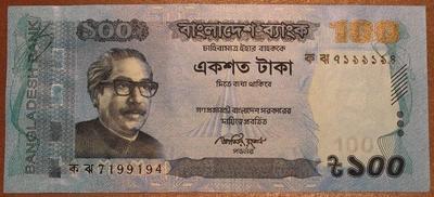 Бангладеш 100 така 2012 год