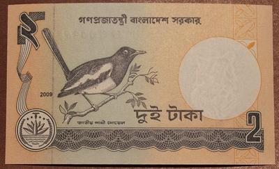 Бангладеш 2 така 2009 год