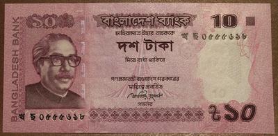 Бангладеш 10 така 2013 год