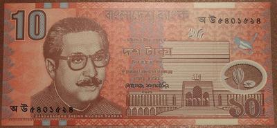 Бангладеш 10 така 2000 год