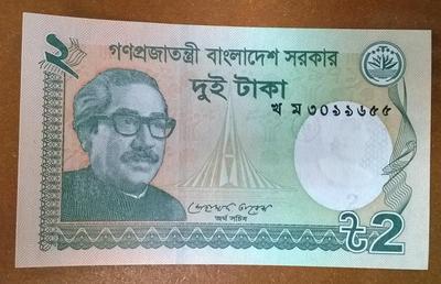 Бангладеш 2 така 2012 год