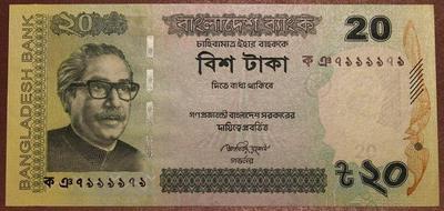 Бангладеш 20 така 2014 год