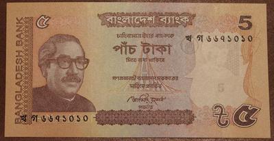 Бангладеш 5 така 2012 год