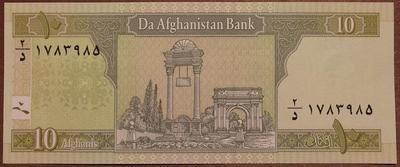 Афганистан 10 афгани 2004 год