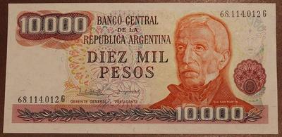 Аргентина 10000 песо 1976-1983 год
