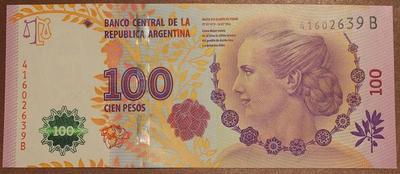 Аргентина 100 песо 2012 год
